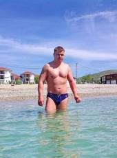 Ilya, 36, Russia, Tyumen