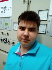 Vladislav, 21, Russia, Krasnoyarsk