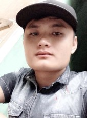Linh, 25, Vietnam, Ho Chi Minh City