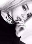 Irishka, 19, Kiev