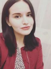 Ксюша, 21, Россия, Новосибирск