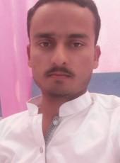 Muhammad Sultan , 25, Pakistan, Faisalabad