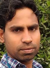 Md, 19, Qatar, Ash Shahaniyah