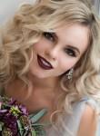 Lena, 30  , Kamyshin