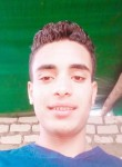 Omar, 22  , Cairo