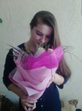 Ekaterina, 28, Russia, Khabarovsk