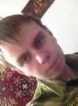 Roman, 23  , Chernushka