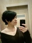 Kseniya, 33, Kiev