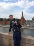 Stepik, 27, Unecha
