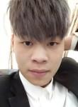 有心, 21  , Lianzhou (Guangdong)