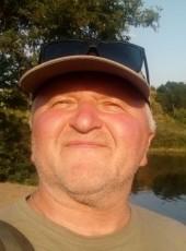 Сергей Петренко, 63, Ukraine, Kamenskoe