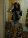 Krystyna, 22  , Lanchyn