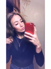 Lenka, 24, Russia, Cheboksary