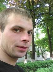 Руслан, 26, Україна, Березна