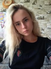 😜Elya 😃, 19, Russia, Barnaul