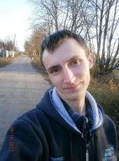 Pavel, 32, Ukraine, Uman