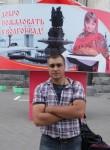 Andrey, 31  , Yenotayevka