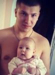 Ilya, 24, Ladyzhyn