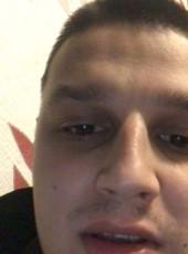 Амир, 27, Россия, Казань