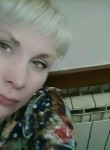 Ольга, 44 года, Улан-Удэ