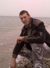 Seryega, 37, Ukraine, Kropivnickij