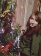 Yulia, 24, Україна, Херсон