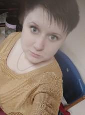 Nastya, 25, Belarus, Karelichy