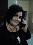 Elena, 43  , Golyshmanovo