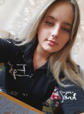 Diana, 19, Russia, Kemerovo