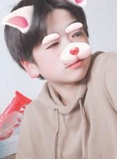 人間, 19, Japan, Koriyama