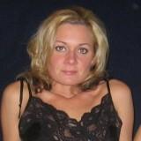 Natasha, 32  , Shostka
