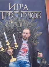 Maksim, 41, Kazakhstan, Almaty
