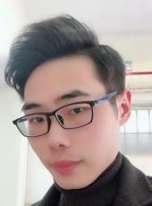 无聊, 34, China, Jiangmen