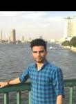 السفير, 25  , Sanaa