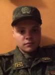 Sergey, 20, Samara