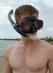 Konstantin, 22, Temirtau