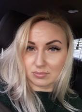 Alyena, 32, Russia, Dzerzhinsk