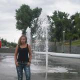 Nata, 34  , Chernivtsi