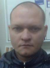 Oleg, 32, Ukraine, Cherkasy