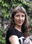 Ирина, 50 лет, Запоріжжя