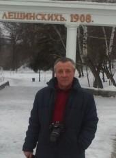 Sergey, 65, Ukraine, Sumy