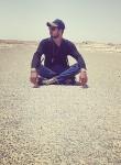 Khalil, 24, Oujda