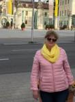 ЛЕНА, 53 года, Tiraspolul Nou