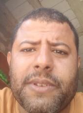 محمد, 25, Yemen, Ta'izz