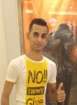خلصت, 26  , Cairo