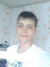 Yuriy, 21, Russia, Krasnoyarsk