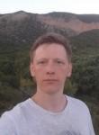 Виктор, 29 лет, Москва