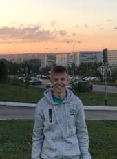 Yuriy, 21, Russia, Kemerovo