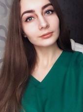 Alisa, 30, Russia, Ufa