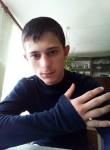 Andrey, 19  , Burin